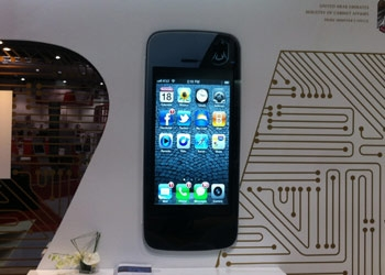 iPhone screen rotated into portrait - Gitex Dubai - Trade Centre
